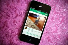 The Daily App: Vine Makes a Scene